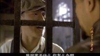 人间正道是沧桑 02