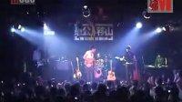 08年6月7日果味VC乐队在愚公移山的专场 7 -  Kiss Me