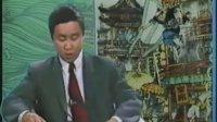 中华文化系列【水浒传 漫谈】