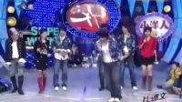 20070119飞轮海【超级大赢家】