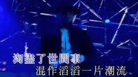 视频: 歌=歌名(刘德华精彩演唱会)手机网址http://chenrongbo777.m.woku.com