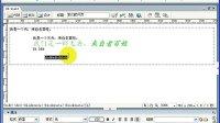 WOW24群组与散群组对象[www.banchangbaidu.org]锁定与解锁