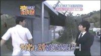 [TV] 20081227 zoo - 2 (1h02m54s)无字幕