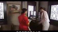 电视剧大染坊02