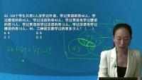 2013河北省政法干警考试行测真题解读