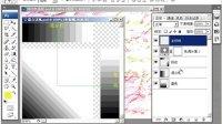 [PS]Photoshop CS3 线性减淡混合模式