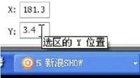 2013 9 21FLASH播放器的制作 授课:月轻盈 录像:晶莲花