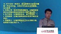 2013吉林省政法干警考试行测真题解读