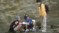 第06话 小孩子由丽保护 彩虹搭起的桥