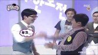 【无限挑战 101120.E224.挂历特辑(4)】【韩语中字】