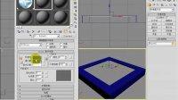 史上最强3Dmax室内设计家庭装修实例视频教程1.3dsmax室内制图基础4.如何使用材质编辑器