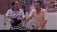 杨光的快乐生活 第四部 14
