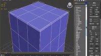 3Dmax制作工业模型的小技巧