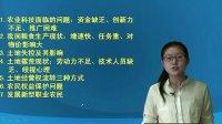 2013辽宁省政法干警考试申论真题解读
