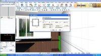 圆方软件 圆方橱柜设计软件教程 板件操作 门板生成