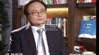 20090523中国经营者专访壹基金周惟彦