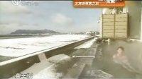 北海道惬意之旅 100131