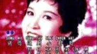 Zhang Xiao Ying 《in Indonesian》-Qing Ren De Yan Lei - 張小英