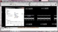 3dmax教程3dmax学习3dmax下载3dmax视频_亲水平台建模部分01课