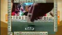 至尊百家乐 2009-04-06