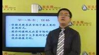 视频: 技术分析的三要素--QQ84731326香港惠昶金号市场部办理开户提供