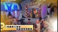 视频: 丹阳钢管舞秀出风采qq1