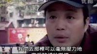 视频: 葡京赌场