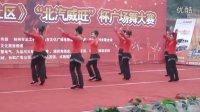 采桑镇秦家坡村时尚女子军乐队 广场舞 摇一摇