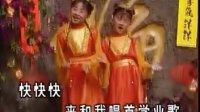 王雪晶庄群施《唱首新年歌》