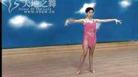跟名师学舞蹈之恰恰恰9