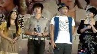 20080629厦门接机射雕影迷会(yeguangzhou版)