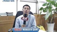 """搜房南京公司总经理徐静乐为""""星博客""""活动祝词"""