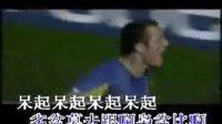 我爱足球论坛wwwwoaizuqiucom搞笑世界杯主题曲06汉化版
