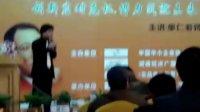 长沙索拓电子技术有限公司经理廖炯在互联网创新营销大会上对公司暖通设备网站以及公司做了系统的分享