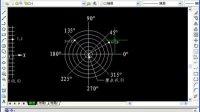 CAD坐标系的介绍