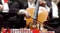 20081118新娱乐在线上海国际艺术节闭幕 艺术盛宴吸引众多市民