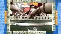 至尊百家乐 2009-01-15