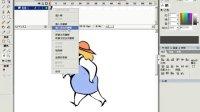 flash卡通动画设计教程6-21