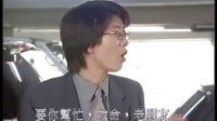 玩转阴阳界07(袁咏仪 葛民辉 麦家琪)