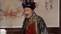 刘伯温传奇08.母女情深