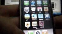真台湾版第9代3.5寸屏HIPHONE苹果手机