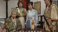 刁蛮公主逍遥王 10