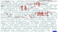 9月22日--YY80236满庭芳13年政法干警申论直击三农