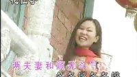 新年粤语歌曲9