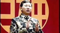 视频: 国学易经 巨中天 第六讲 QQ:2278421698