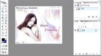 [PS]photoshop实例教程100例新建文件夹ID-097-05.mpg