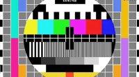 电视测试图