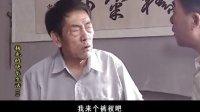 杨光的快乐生活 第三部 杨光的快乐生活第3部01