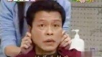 吴宗宪整人[全集]