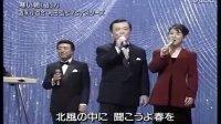 吉永小百合 - 寒い朝